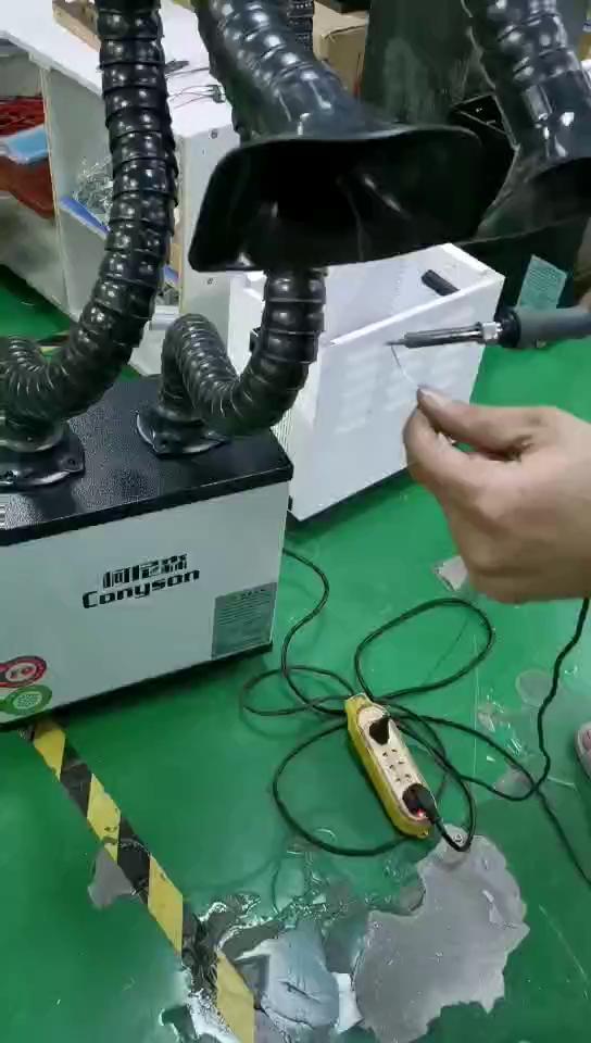 烟雾净化器C100E
