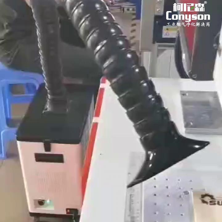 烟雾净化器C200